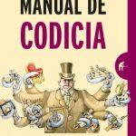 Opinión del libro: Manual de codicia